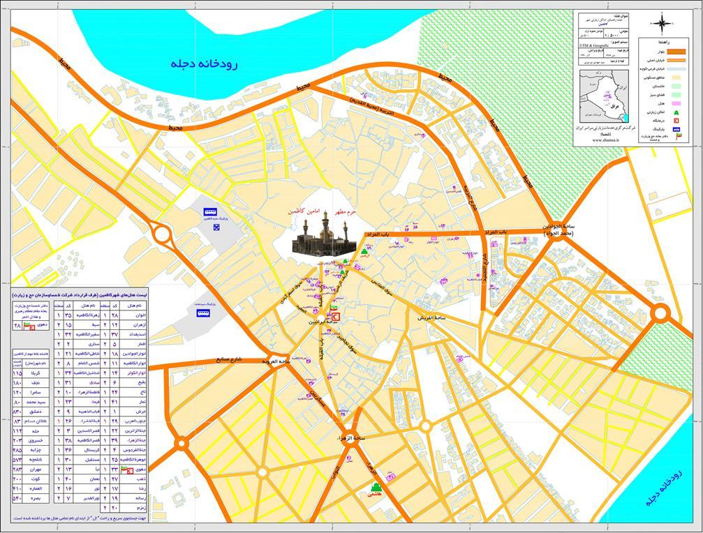 نقشه کاظمین